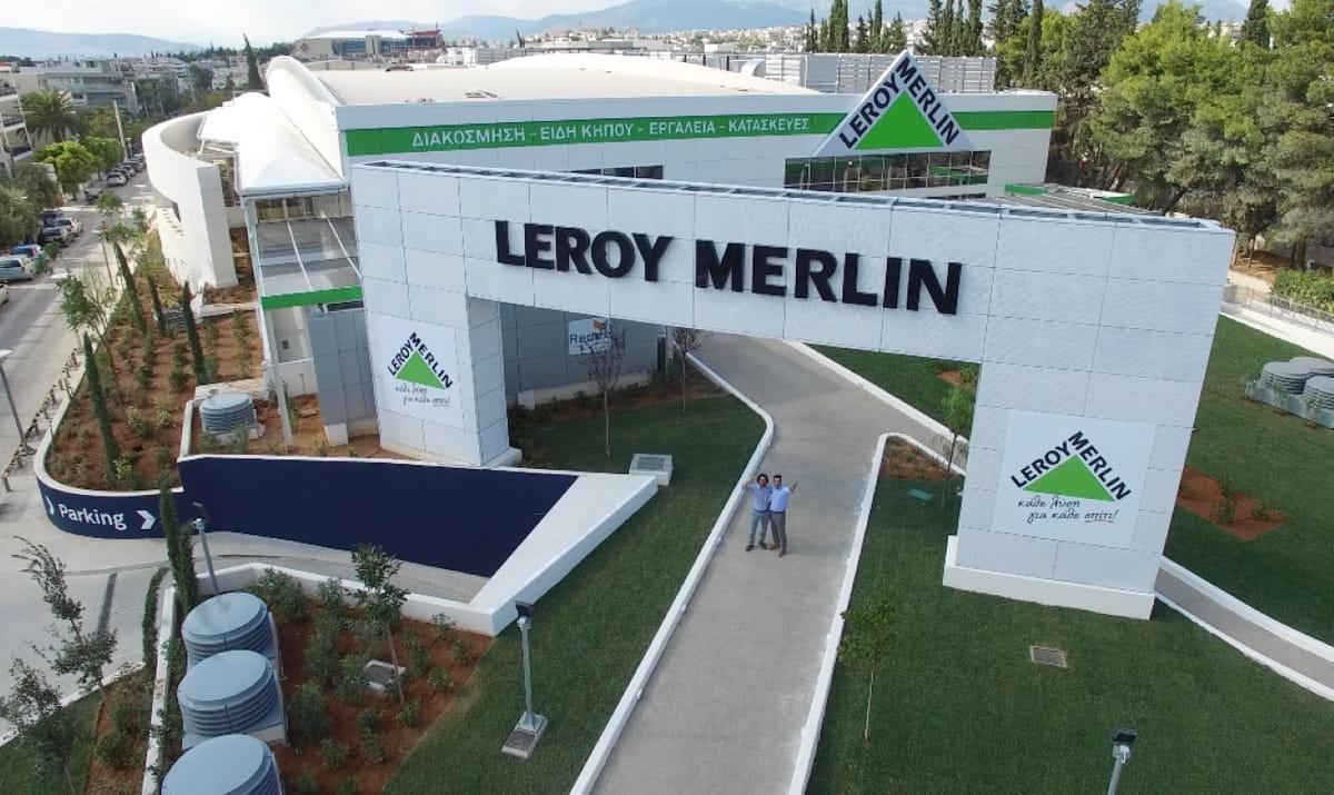 leroy-merlin-δαχτυλιδι-1-Medium.jpg
