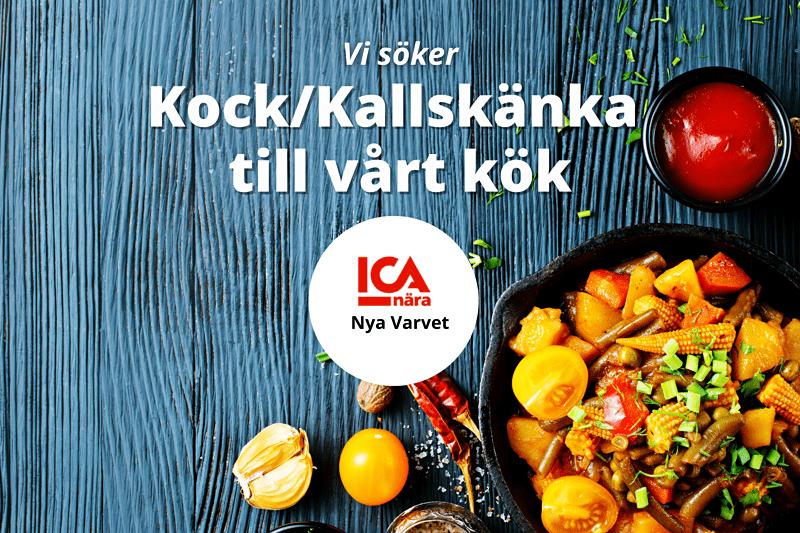 ICA Nära Nya varvet söker en kallkänka/Kock! image