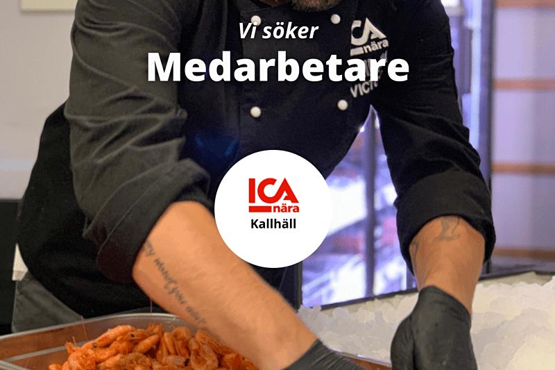 Medarbetare till ICA Nära Kallhäll image